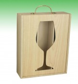 Emboss Single Glasses Packaging Box Design