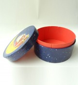 Round Gift Boxes With Lid